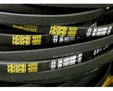 Ремни клиновые SPB (УБ)-6700