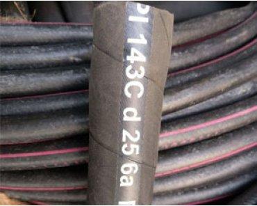 Рукав напорный резиновый с текстильным каркасом ГОСТ 18698-79 В-100-115-0,63